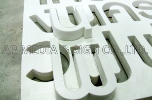 plastwood_letter & logo sign