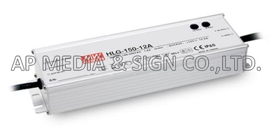 MW-1-0150 // Power Supply Mean Well HLG-150H-12A (150W / 12.5A)