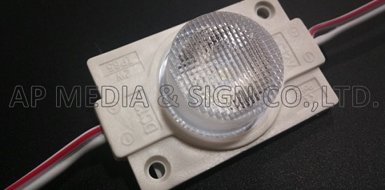MC1-HP2-1-W // 1-LED Module 3030, High Power 2W, White Color 10000K