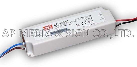 MW-2-0035 // Power Supply Mean Well LPV-35-12 (36W / 3A)
