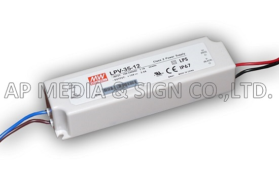 MW-2-0035 // Power Supply Mean Well LPV-35-12 (36W / 3A)